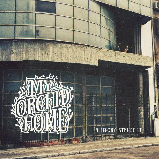 MyOrchidHome